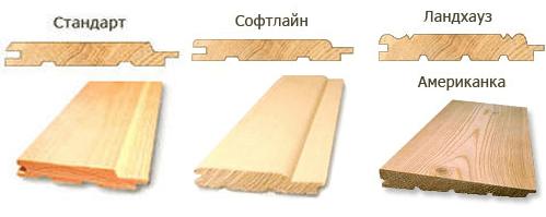 монтаж деревнной выгонки стоимость