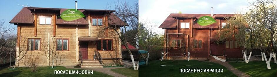 Pokraska derevyannogo doma snaruzhi mahagoni.com.ua